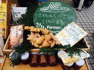 Farmf